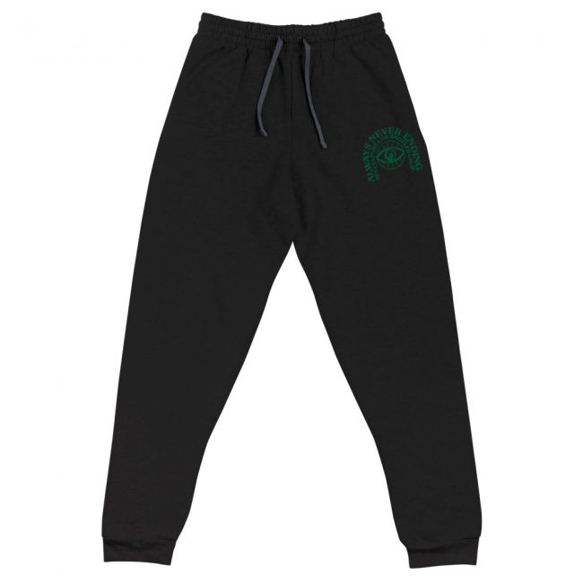 """""""Ultimateless"""" Embroidered Unisex Joggers"""